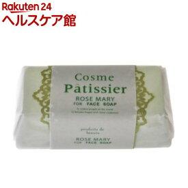 コスメパティシエ フェイシャルソープバー スペシャルフレッシュ(90g)【コスメパティシエ】
