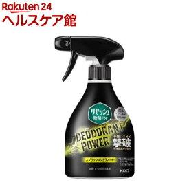 リセッシュ 除菌EX デオドラントパワー スプラッシュシトラスの香り 本体(360mL)【リセッシュ】