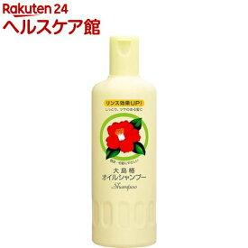 大島椿 オイルシャンプー(400mL)【大島椿シリーズ】