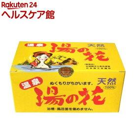 天然湯の花 箱入(15g*25袋入)[入浴剤]