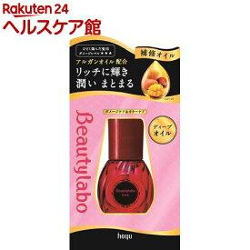 ビューティラボ 美容液 ディープオイル(50ml)【more20】【ビューティラボ】