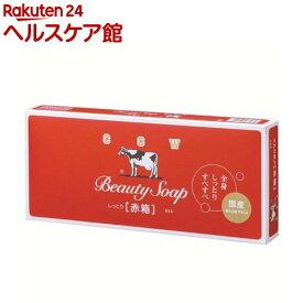 牛乳石鹸 カウブランド 赤箱(100g*6個入)【spts7】【slide_f1】【カウブランド】