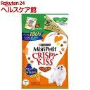 モンプチ クリスピーキッス ミックスグリルセレクト(180g)【モンプチ】