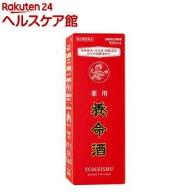 【第2類医薬品】薬用養命酒(1L)【養命酒】