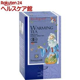 ゾネントア あたためるお茶(18袋入)【ゾネントア】