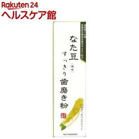なた豆すっきり歯磨き粉(140g)【spts7】【なた豆すっきり】