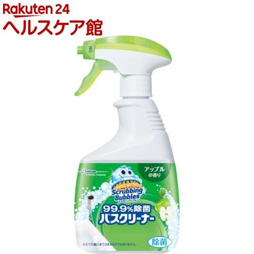 スクラビングバブル 99.9%除菌バスクリーナー アップルの香り 本体(400mL)【スクラビングバブル】