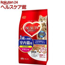 ビューティープロ 成猫用 チキン味(150g*4袋入)【ビューティープロ】[キャットフード]