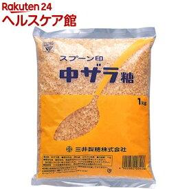 スプーン印 中ザラ糖(1kg)【more30】【スプーン印】
