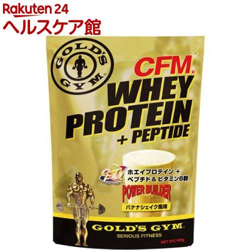ゴールドジム ホエイプロテイン バナナシェイク風味(900g)【ゴールドジム】