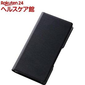 レイ・アウト スリムレザーケース 合皮 ブラック RT-F04GSLC1/B(1コ入)【レイ・アウト】