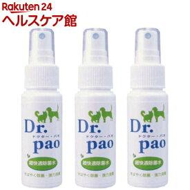 ペット用 超快適除菌水 ドクターパオ 携帯用 3本セット(1セット)【Dr.パオ】