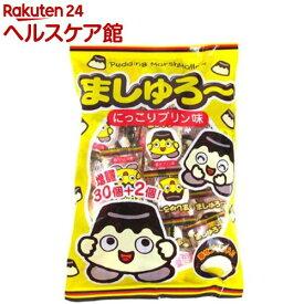 やおきん 袋入ましゅろープリン(30コ+2コ入)