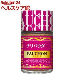 フォション チリパウダー(28g)【FAUCHON(フォション)】