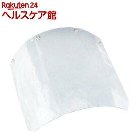 トーヨー(TOYO) ガンボ用スペアレンズ NO.SP-1150(1コ入)【トーヨー(TOYO)】