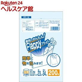 ポリ袋 フラッピー 12号 半透明(200枚入)