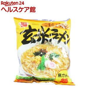 玄米ラーメン ごま・しょうゆ味(100g(めん92g))