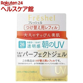 フレッシェル アクアモイスチャージェル(UV) つけ替え用レフィル(80g)【Freshel(フレッシェル)】