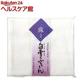 白雪ふきん 麻入り(2枚入)