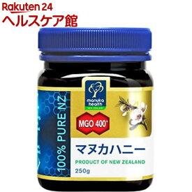 マヌカヘルス マヌカハニー MGO400+(250g)【マヌカヘルス】