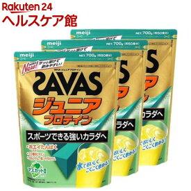 ザバス ジュニアプロテイン マスカット風味(700g(約50食分)*3コセット)【zs14】【sav03】【ザバス(SAVAS)】