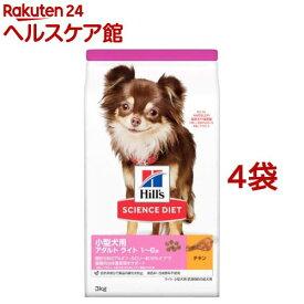 サイエンスダイエット 小型犬用 ライト 肥満傾向の成犬用 1歳〜6歳 チキン(3kg*4コセット)【サイエンスダイエット】