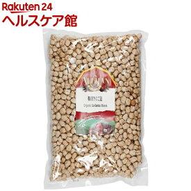 アリサン 有機ひよこ豆(1kg)
