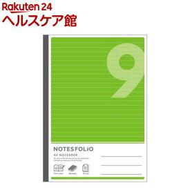 A4ノーツフォリオ 9ミリ グリーン(1冊)【アピカ】