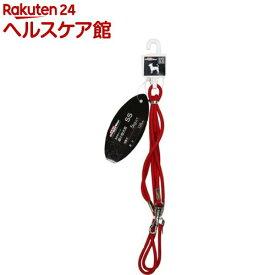 ドギーマン 細丸リード 4mm レッド MD4011(1コ入)【ドギーマン(Doggy Man)】