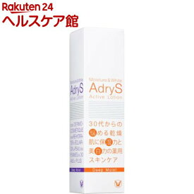 アドライズ(AdryS) アクティブローション ディープモイスト(120ml)【アドライズ(AdryS)】