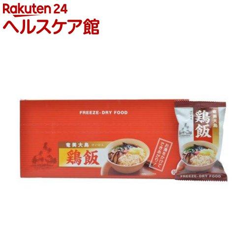奄美大島 鶏飯(10g*10袋入)【奄美大島開運酒造】