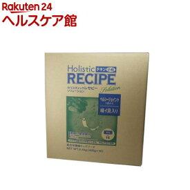 ホリスティックレセピー ヘルシージョイント(6.4kg)【ホリスティックレセピー】