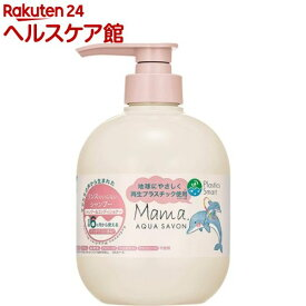 ママアクアシャボン フローラルシャンプー フラワーアロマウォーターの香り(500ml)【ママ アクアシャボン】