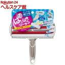 ぱくぱくローラー N76(1コ入)