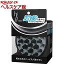 h&s フォーメン 男のためのヘッドスパ用ブラシ(1コ入)【more20】【h&s(エイチアンドエス)フォーメン】