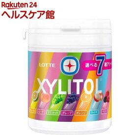 キシリトールガム 7種アソートボトル(143g)【spts3】【more20】【slide_8】【キシリトール(XYLITOL)】[おやつ]