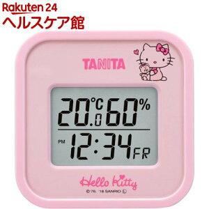 タニタ 温湿度計 ハローキティ ピンク TT-558-KTPK(1個)【タニタ(TANITA)】