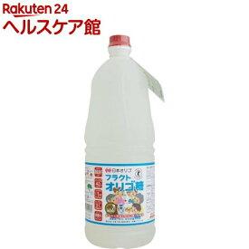 日本オリゴ フラクトオリゴ糖(2480g)【日本オリゴ】