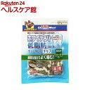 ドギーマン ホワイデント 低脂肪 チューイングチップ ミルク&ハーブ味(160g)【ホワイデント】