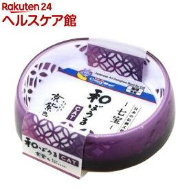 ドギーマン 和ぼうる CAT 七宝 京紫色(1個)【ドギーマン(Doggy Man)】