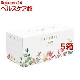 スコッティ カシミヤ ボタニカル(440枚(220組)*5コセット)【スコッティ(SCOTTIE)】[ティッシュ]