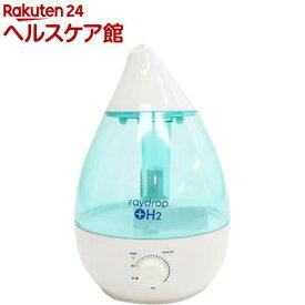 NEW水素発生加湿器 レイドロップ+H2 ホワイト TH-SK38WH(1台)