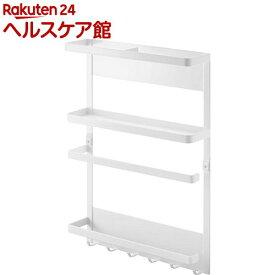 マグネット冷蔵庫サイドラック プレート ホワイト(1コ入)