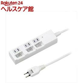 個別スイッチ付節電タップ 3個口 1m ホワイト Y02BKS331WH(1コ入)