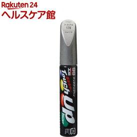 99工房 タッチアップペン T7507 トヨタ178 17507(12ml)【99工房】