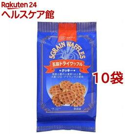 創健社 五穀ドライワッフル(8枚入*10コセット)