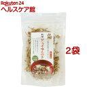 キノコ村 乾燥甘シャキ味えのき(15g*2コセット)