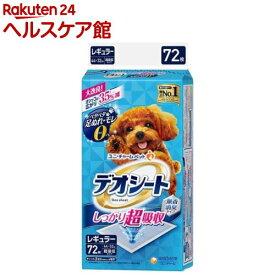 デオシート しっかり超吸収 無香消臭タイプ レギュラー(72枚入)【デオシート】