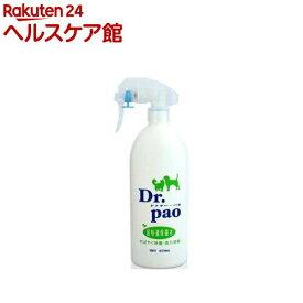 超快適除菌水 ドクター・パオ 100ppm(400ml)【Dr.パオ】