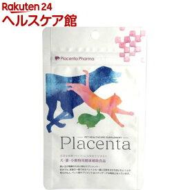 Placenta(プラセンタ)(20粒)【Placenta Pharma】